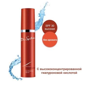 Солнцезащитная сыворотка для лица SPF 30 Sun Sensitive Serum Dr Spiller Biocosmetic 50ml