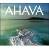 Ahava (Израиль)