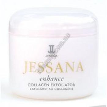 Витаминизированный очищающий скраб на  коллагеновой основе - Enhance Collagen Exfoliator Jessica, 113 г