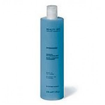 Гидромолочко очищающее для сухой и чувствительной кожи / Hydromilk