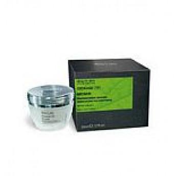 Полифункциональный кислотный крем «Неоскин» для всех типов кожи ночной  Ozonage Neoskin BEAUTY SPA 50ml