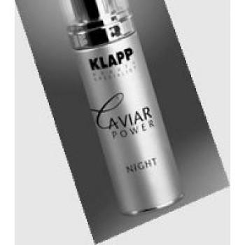 Питательный омолаживающий ночной крем с экстрактом черной икры для сухой зрелой кожи Caviar Power Night от Klapp, 45ml