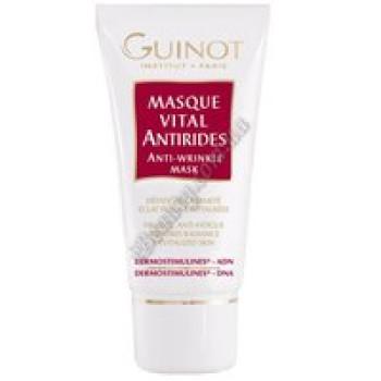 Маска антивозрастного действия Anti-Wrinkle Radiance Mask Guinot, 50ml