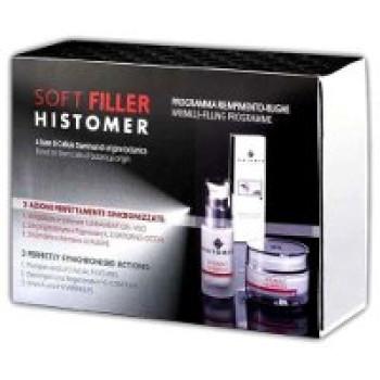 Набор для домашнего ухода SOFT FILLER BOX - HISTOMER WRINKLE FORMULA Soft filler box 3 предмета