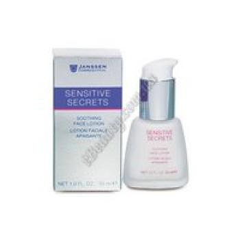 Успокаив.смягчающая эмульсия - Soothing Fase Lotion Janssen Cosmetics, 30 ml