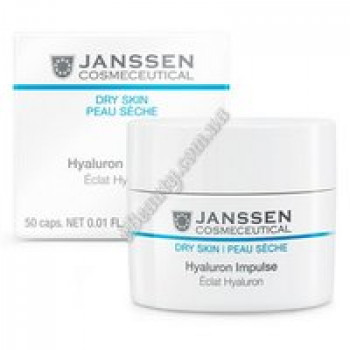 Капсулы с гиалуроновой кислотой - Hyaluron Impulse Janssen Cosmetics, 50 ml