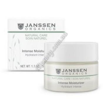 Интенсивный увлажнитель - Intense Moisturizer Janssen Cosmetics, 50 ml