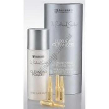 Роскошное очищение+эксфолиация - Luxury Cleanser Janssen Cosmetics, 28x2g ml