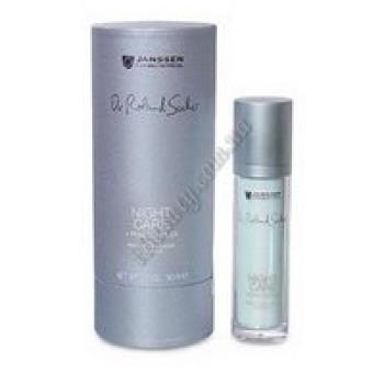 Ночной крем бархатный - Night Care Janssen Cosmetics, 50 ml