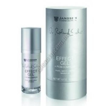 Лифтинговый гель-концентрат - Effect Gel Janssen Cosmetics, 30 ml
