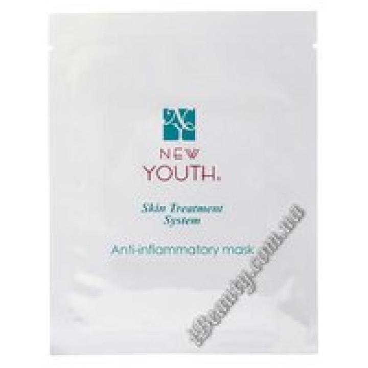 Маска успокаивающая, регенерирующая  - Anti-inflammatory Мask New Youth, 1шт