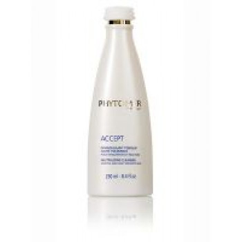 Молочко для снятия макияжа для чувствительной кожи