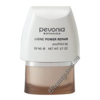 Крем для губ с витаминами  А и Е POWER REPAIR - Pevonia Botanika, 20 мл