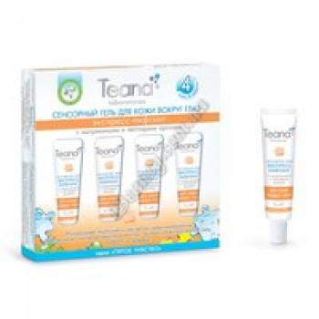 Сенсорный гель для кожи вокруг глаз экспресс-лифтинг с матрикинами и пептидами аргании  Teana, туба 5мл*4 шт