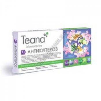Концентрат «Антикупероз» Teana, 10 амп по 2мл
