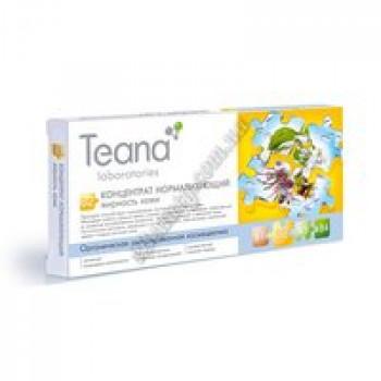 Концентрат нормализующий жирность кожи Teana, 10 амп по 2мл