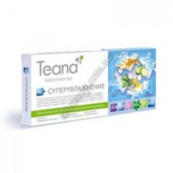 Концентрат «Суперувлажнение» Teana, 10 амп по 2мл