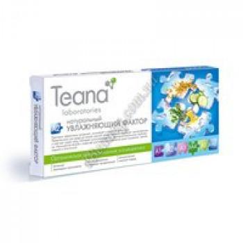 Концентрат «Натуральный увлажняющий фактор» Teana, 10 амп по 2мл