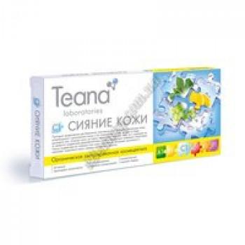 Концентрат «Сияние кожи» Teana, 10 амп по 2мл