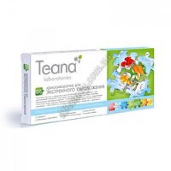 Крио-сыворотка для экстенного омоложения Teana, 10 амп по 2мл