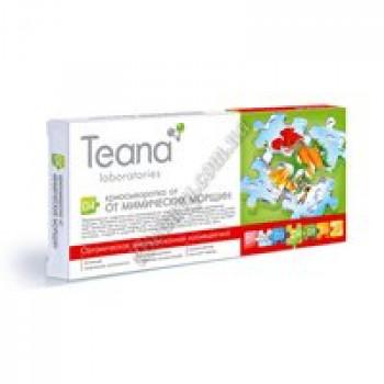 Крио-сыворотка от мимических морщин Teana, 10 амп по 2мл