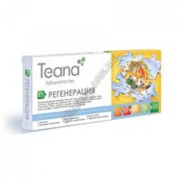 Концентрат «Регенерация» Teana, 10 амп по 2мл