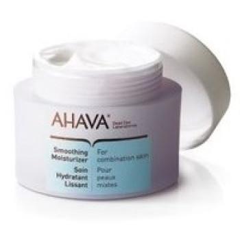 Крем увлажняющий для комбинированной кожи - Ahava Source Smoothing Moisturizer, 50ml