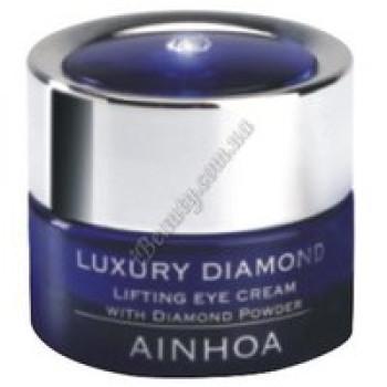 Лифтинговый крем для области вокруг глаз (Lifting Eye cream) Ainhoa, 15 мл