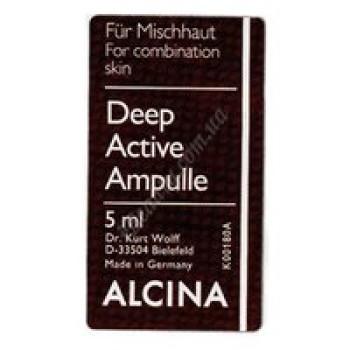 Ампулы глубокого действия Alcina, 5 ml