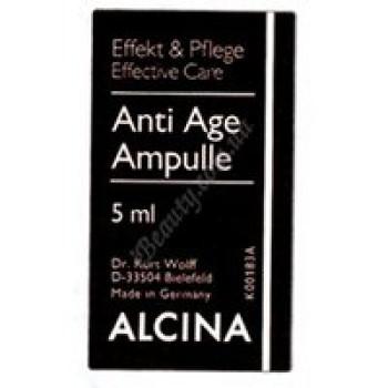 Анти-возрастные ампулы Alcina, 5 ml