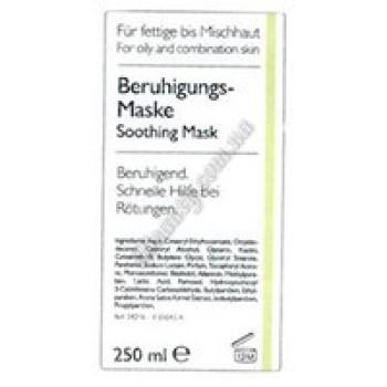 Успокаивающая маска Alcina, 250 ml