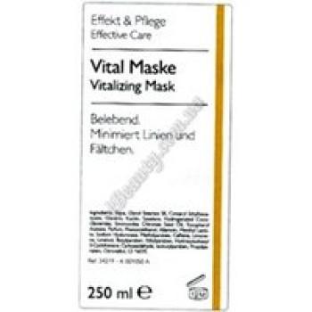 Витализирующая маска Alcina, 250 ml