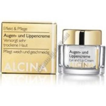 Крем для век и губ Alcina, 15 ml