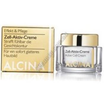 Клеточно-активный крем Alcina, 50 ml