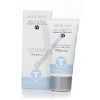 Увлажняющая маска Alcina, 50 ml