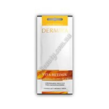 "Маска против морщин с ретинолом ""Vita - Ретинол"" Dermika, 10 ml"