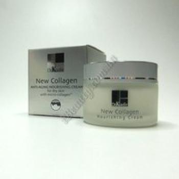 Питательный крем для сухой кожи - Anti Aging Nourishing Cream For Dry Skin Dr. Kadir, 50 ml