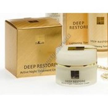 Активный ночной лечебный крем -DEEP RESTORE Active Night Treatment Cream  Dr. Kadir, 50 ml
