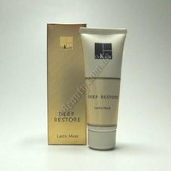 Маска для глубокого восстановления - DEEP RESTORE Lactic  Mask Dr. Kadir, 75 ml