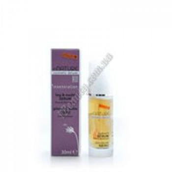 Интенсивная anti-age сыворотка «Ладан и Роза» с эффектом наполнения кожи/ giorno & notte SIERO EGO, 30 ml