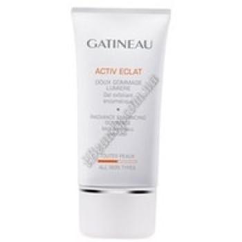 Скраб для усиления сияния кожи Gatineau, туба 75 мл