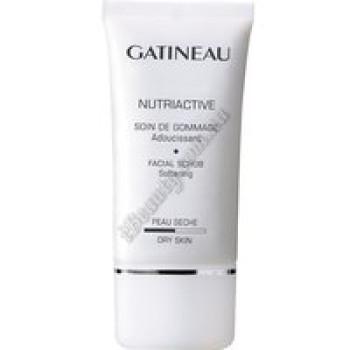 Скраб для очищения кожи Gatineau, тюб.75мл