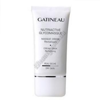 Глюкомаска для лица Gatineau, тюб.75мл