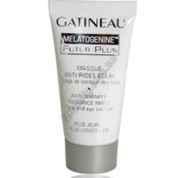 МелатоФутюр Плюс- антивозрастная маска для лица и контура глаз Gatineau, 75 мл туба