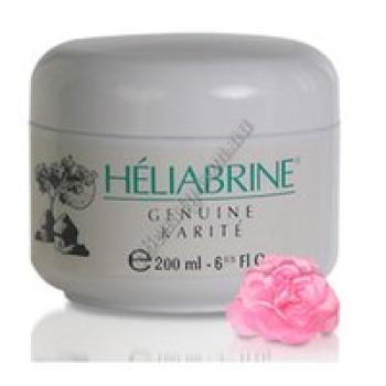 Чистое масло КАРИТЕ 100% - GUENUINE KARITE 100% Heliabrine, 200 мл