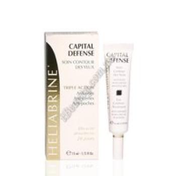 Крем-контур для ухода за кожей вокруг глаз Capital Defense - CAPITAL DEFENSE eye contour treatment Heliabrine, 15 мл