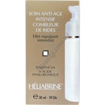 Сыворотка-филлер для интенсивного разглаживания и заполнения морщин - WRINKLER FILLER INTENSIVE CARE  Heliabrine, 30 мл