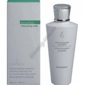 Отбеливающее очищающее молочко «Оморфиз»  для всех типов кожи / Bleaching cleansing milk Kleraderm, 200 ml
