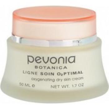Крем для сухой кожи SOIN O2PTIMAL 50 мл. Pevonia Botanica