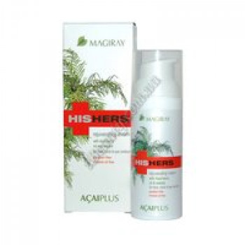 Асаиплюс - ASAIPLUS Magiray,  50ml